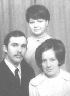 молода сімя