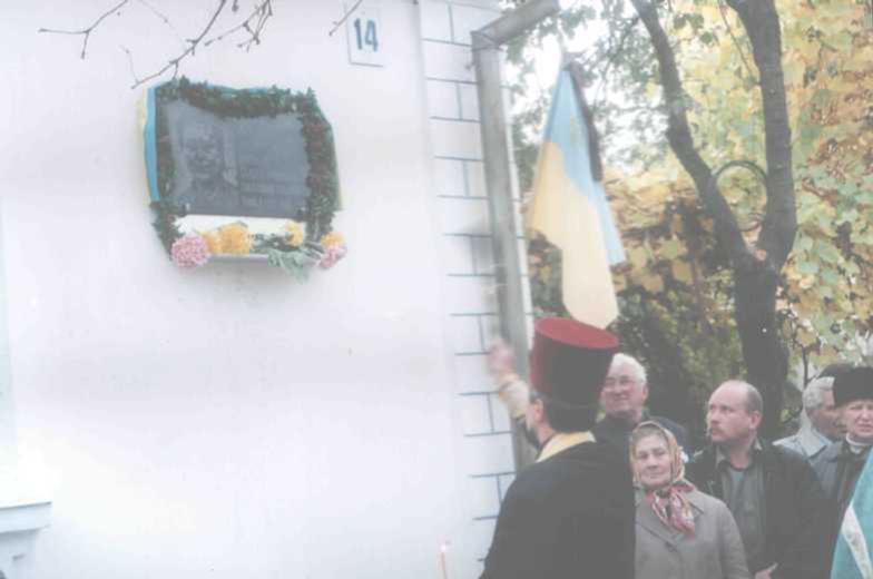 Меморіальна дошка О.Миколюк