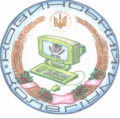 Герб колегіуму